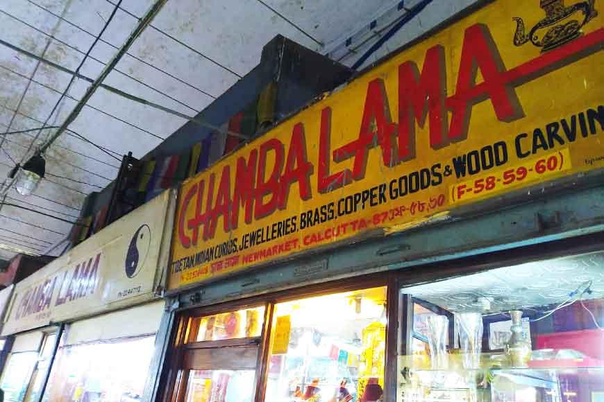 Kolkata's one-stop Silver Shop --- New Market's iconic Chamba Lama