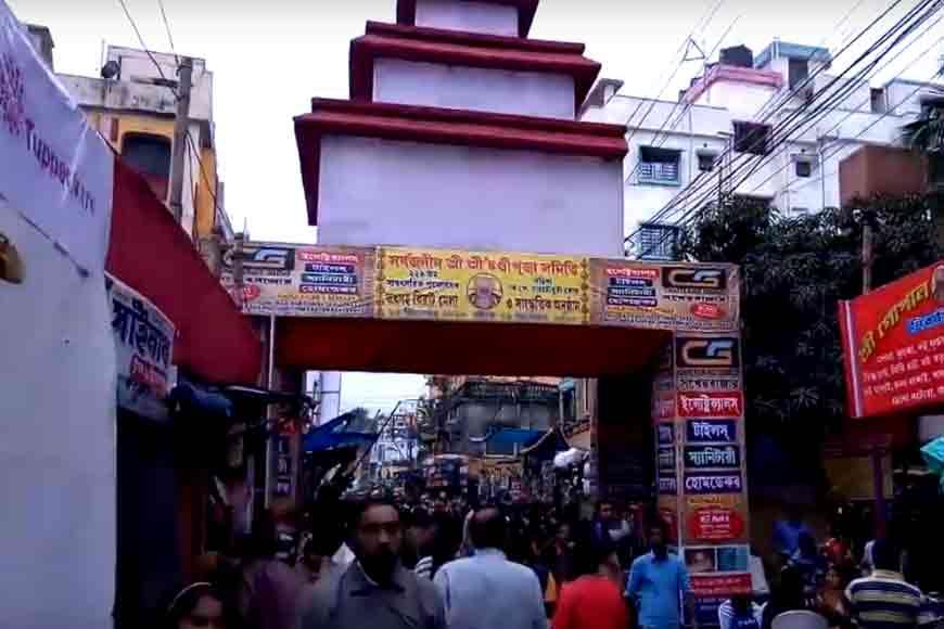 One of the oldest fairs of Kolkata -- Behala's 227-year-old Chandi Mela