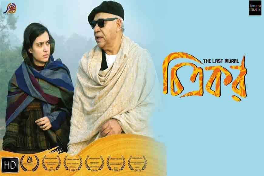 Which blind artist inspired Saibal Mitra's Chitrokor?