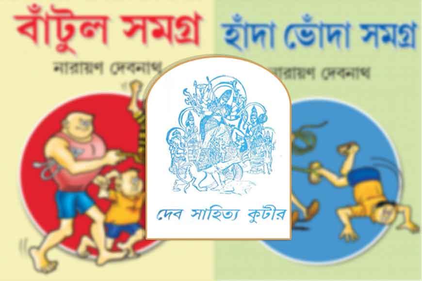 Iconic Bengali publishing house of Kolkata saved from land sharks