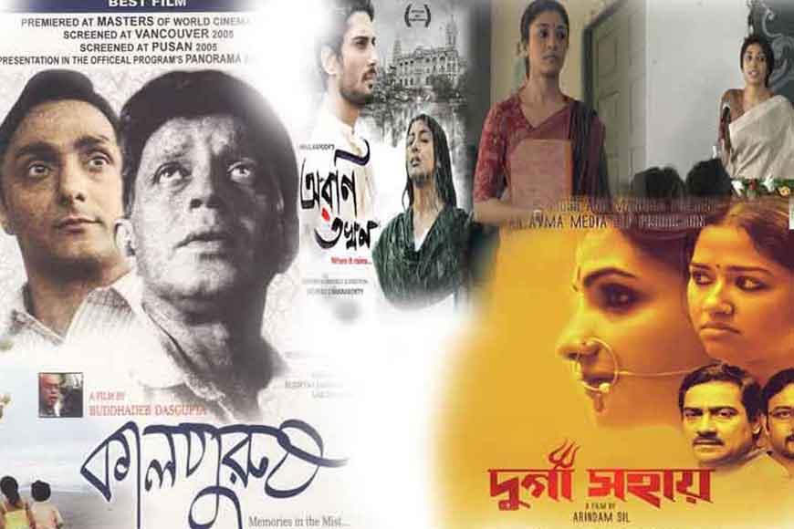 Enjoy Bengali film festival in Delhi