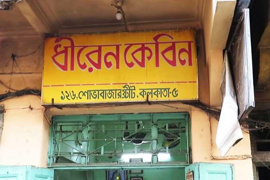 Dhiren's Cabin – where even Uttam Kumar visited for their famous kobiraji