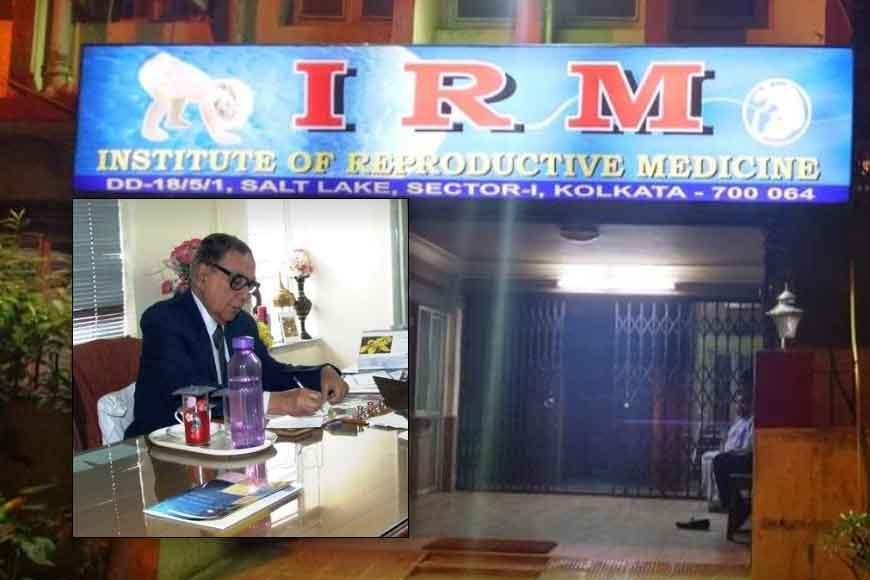 BREAKING NEWS! IVF legend Dr Baidyanath Chakraborty donates his institute to ICMR