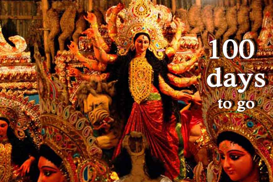 Just 100 more days to Durga Puja!