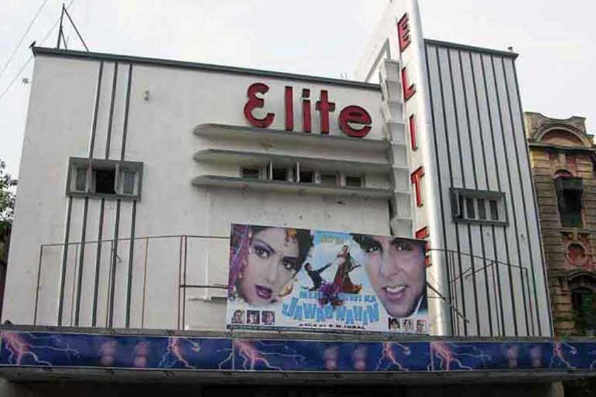 Farewell to Elite Cinema Hall