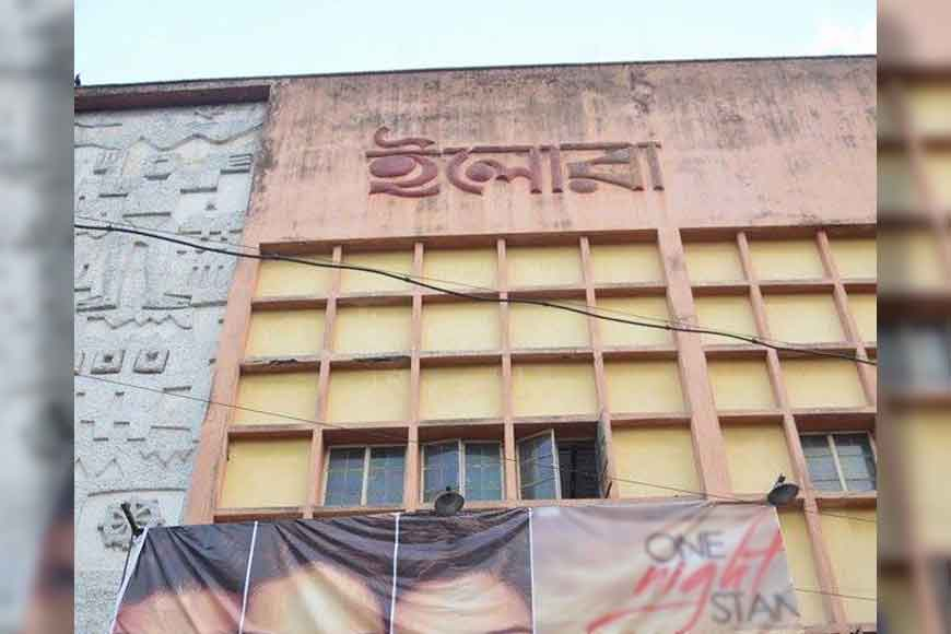Behala's well-known Ellora cinema hall shuts down
