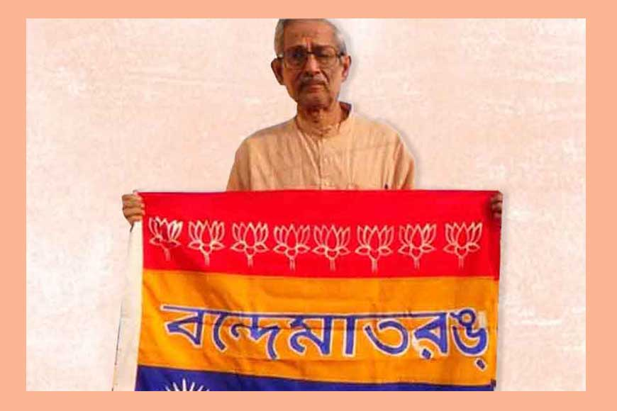 man from Asansol who researched on 422 flags of the world