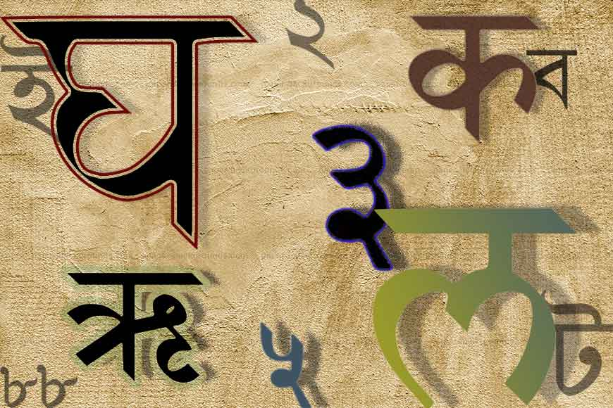 Will Bangla again take a backseat with Hindi language imposition?