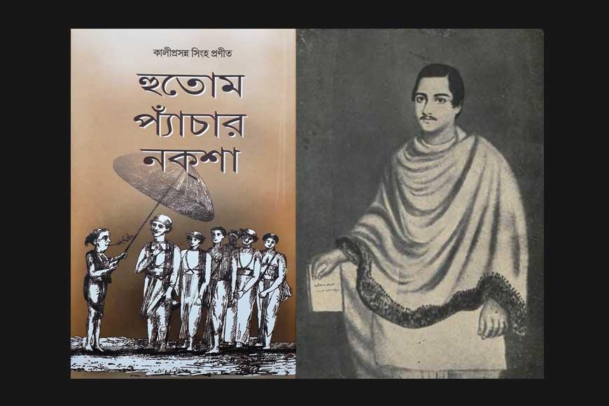 Vignettes of erstwhile Kolkata from Hutom Pyanchar Naksha