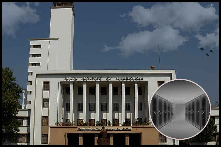 India's first indigenous supercomputer designed by IIT Kharagpur