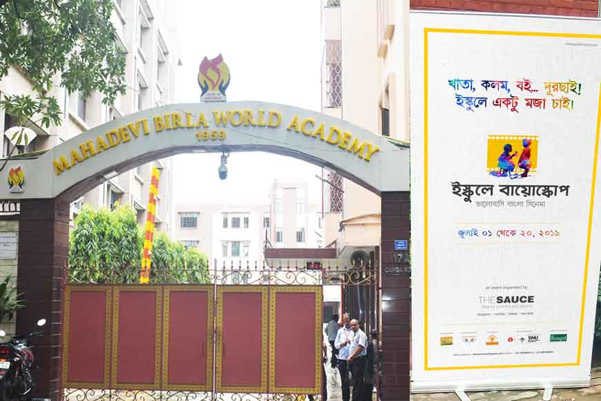 Iskule Bioscope- Bhalobashi Bangla creates a buzz in city schools