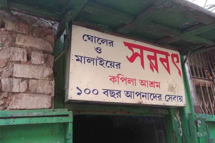 Did you know Manna Dey loved kesar malai sherbet of Kapila Ashram?