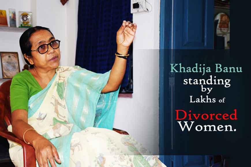 Khadija Banu