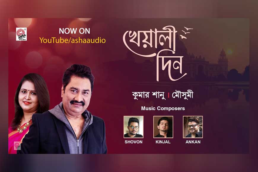 Kumar Sanu is back with Pujo album Kheyali Din