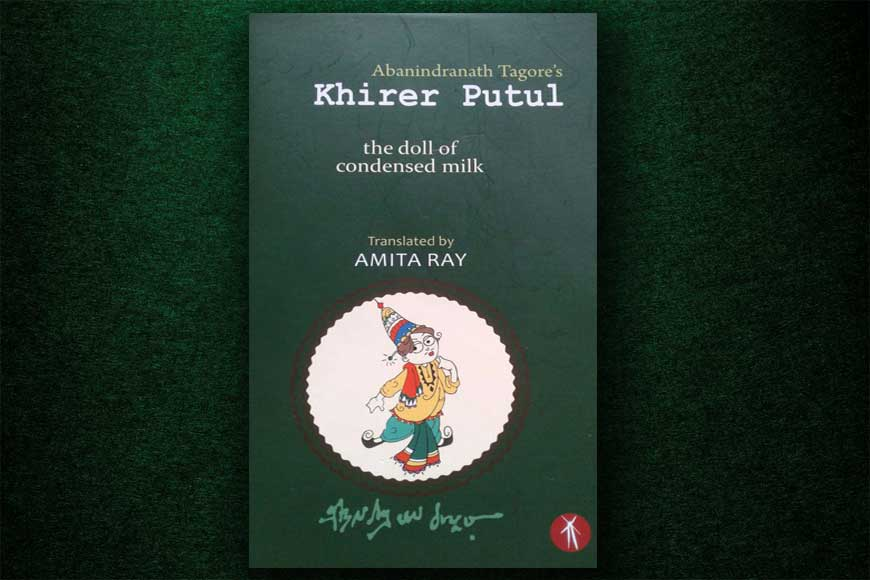 Wish to read Abanindranath Tagore's KhirerPutul in English?
