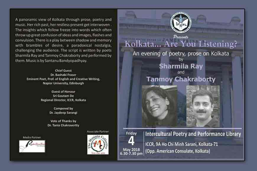 Panoramic view of Kolkata through prose, poetry, music