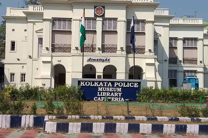 Kolkata Police Museum, a mirror of the city's growth