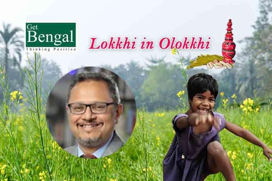 GB 'Lokkhi in Olokhhi' – DR DEBANJAN CHAKRABARTI