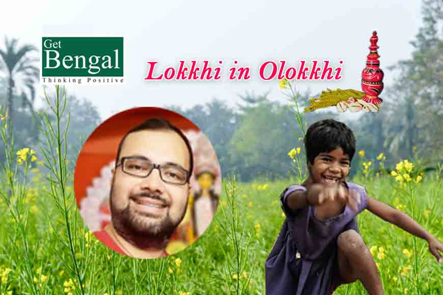 GB 'Lokkhi in Olokhhi' – KAUSHIK CHAKRABORTY