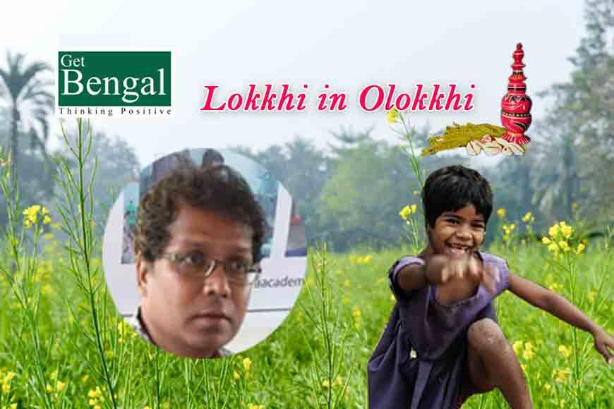 GB 'Lokkhi in Olokhhi' – MRINAL MANDAL