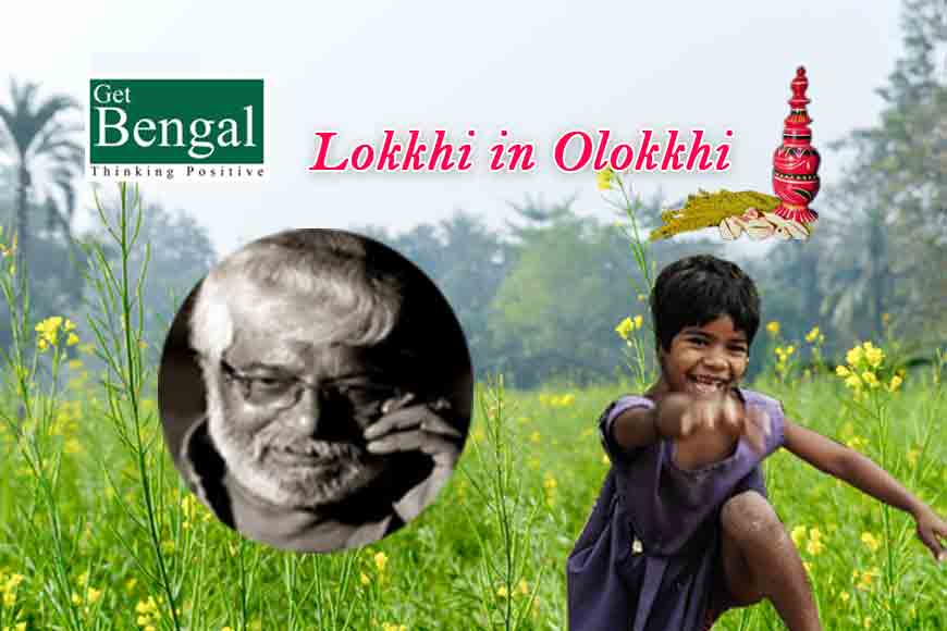 GB 'Lokkhi in Olokhhi' – SANTANU PAUL