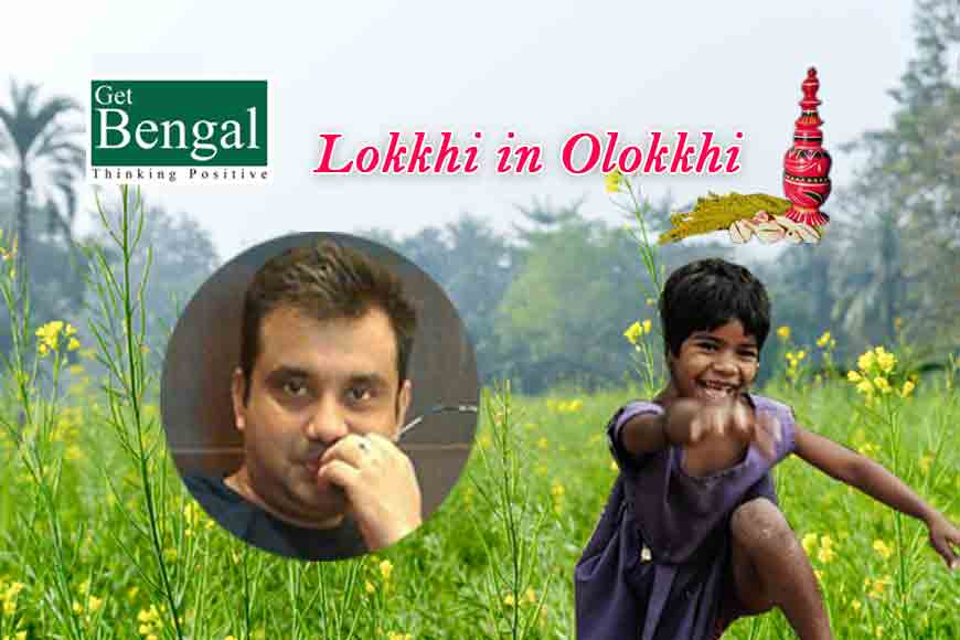 GB 'Lokkhi in Olokhhi' – SHUVAYU BHATTACHARJEE
