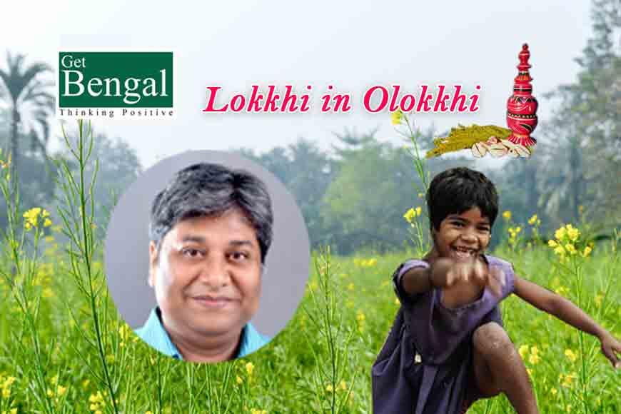 GB 'Lokkhi in Olokhhi' – SHIBAJI BOSE