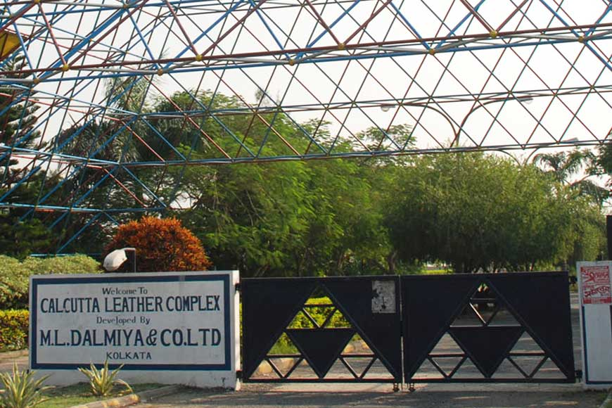 Bantala Leather Complex to become Asia's largest leather hub