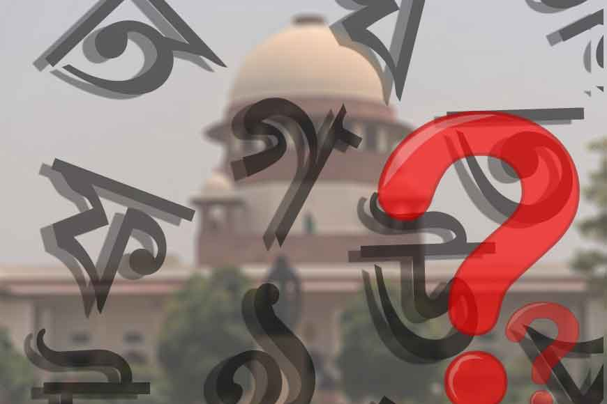 Bengali language left out from verdict list of Supreme Court!