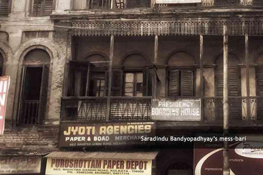 Iconic Mess Baris of Kolkata make way for modern student PG rooms