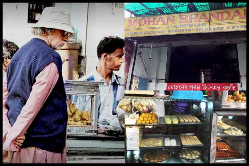 Mohan Bhandar, the sweet joint where Piku was shot