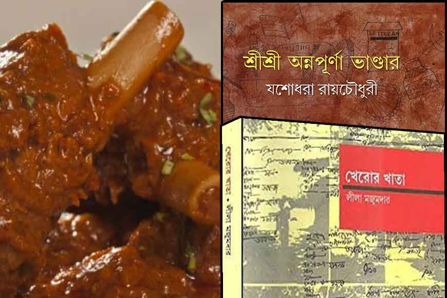 This Sunday learn from GB how mutton came on Bengal's plates
