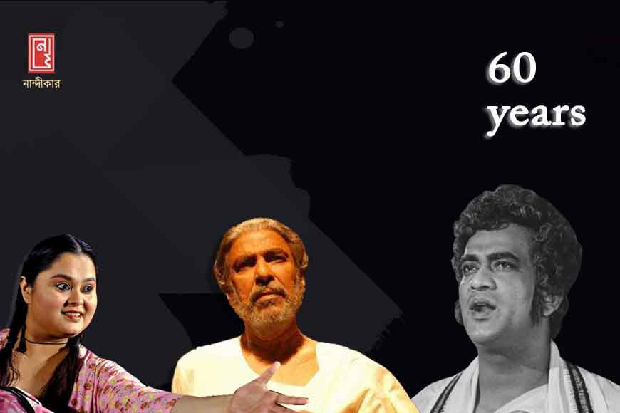 Bengal's famous theatre group Nandikar steps into its 60th year today