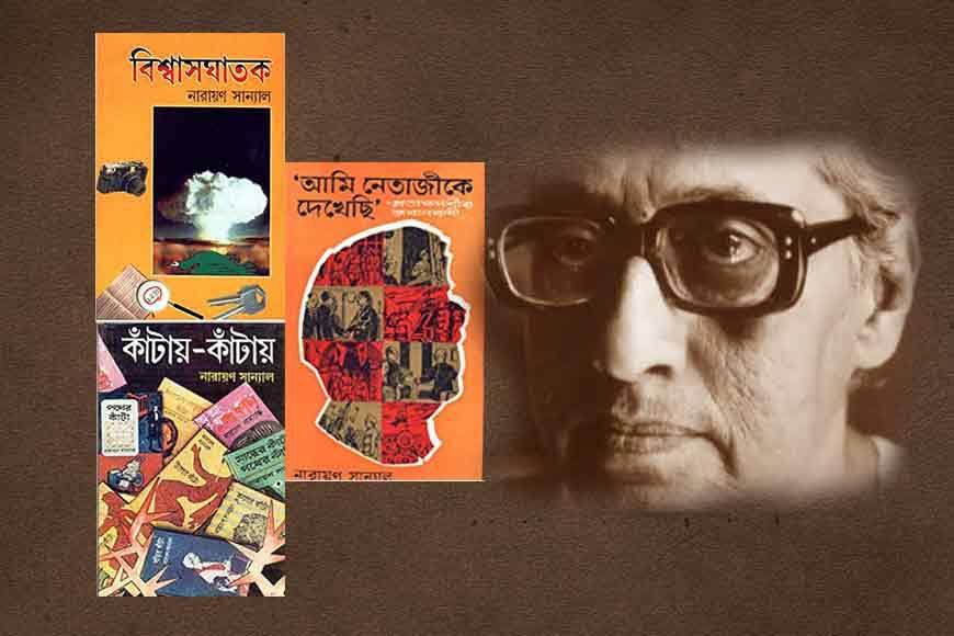 Remembering Narayan Sanyal, creator of lawyer detective P.K. Basu