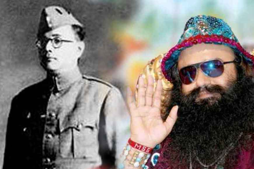 Rape convict Ram Rahim had plans for a Tollywood debut!