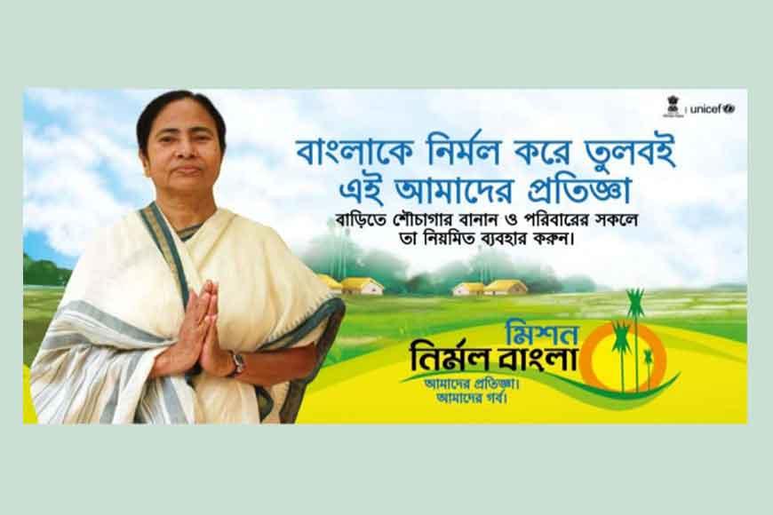 Mission Nirmal Bangla successful