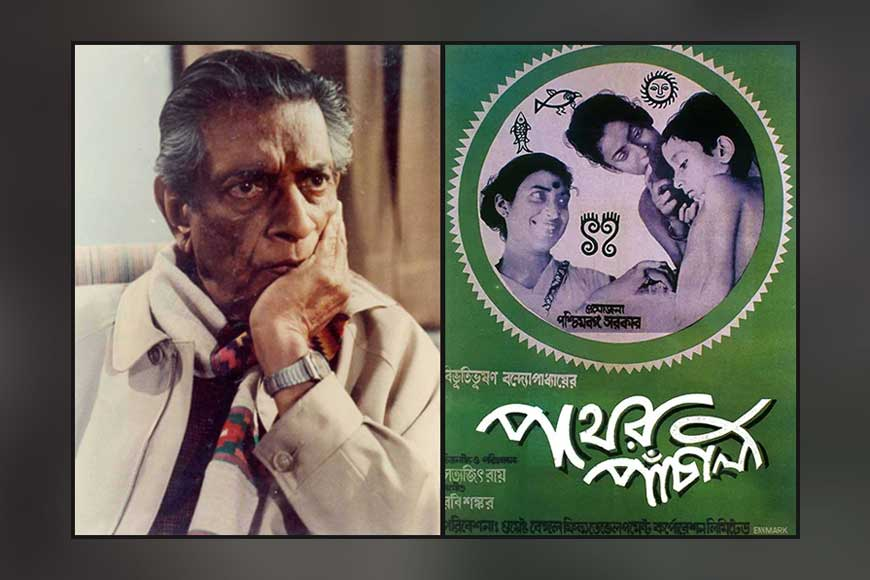 How Satyajit Ray turned Pather Panchali into a cult movie?