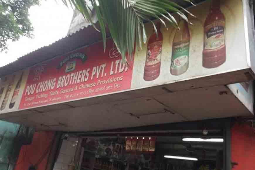 Chinatown's oldest shop builds a culinary bridge