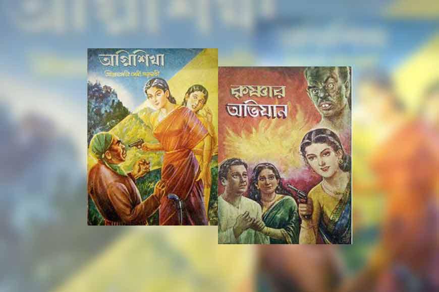 Bengal's own Agatha Christie Prabhavati Devi and her female detective Krishna!