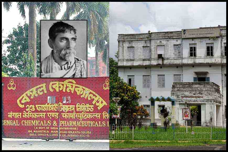 Prafulla Chandra Ray's dream Bengal Chemicals and its downfall