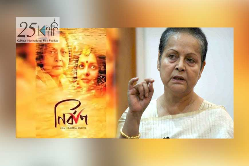 Rakhee Gulzar's new movie Nirban being screened at KIFF