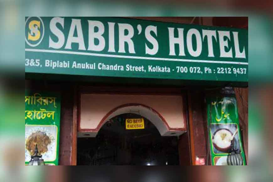 More than 70-year-old Sabir's restaurant and Kolkata Rezala!