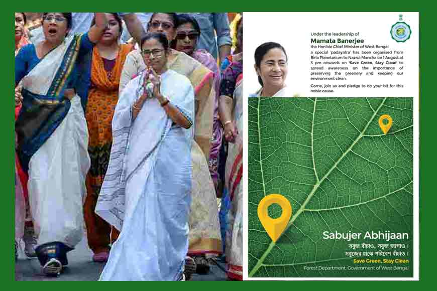 Join Chief Minister today in 'Save Green, Stay Clean' walk