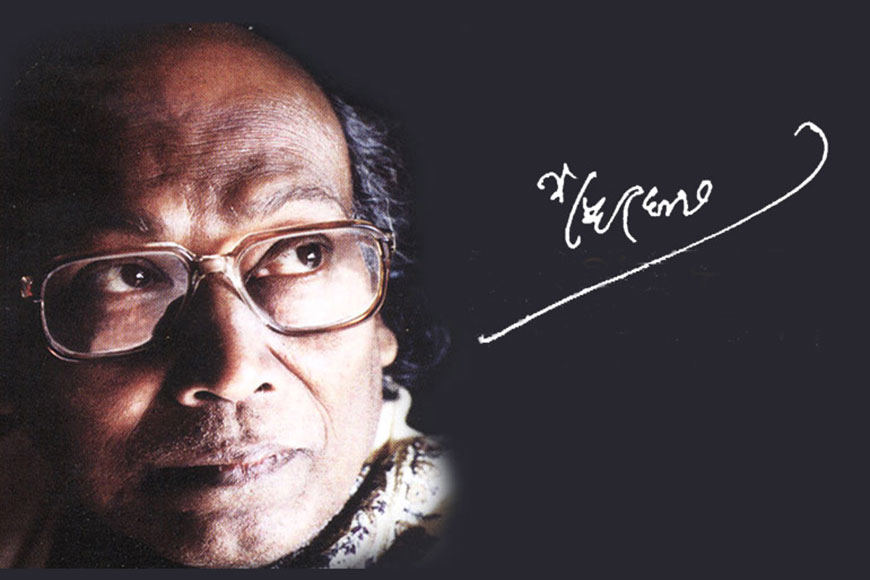 Shankha Ghosh, the quiet revolutionary