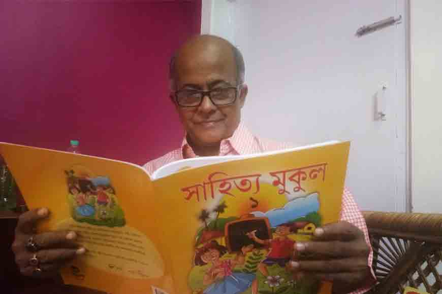 Do our children read Tuntunir Golpo or ThakumarJhuli theses days?