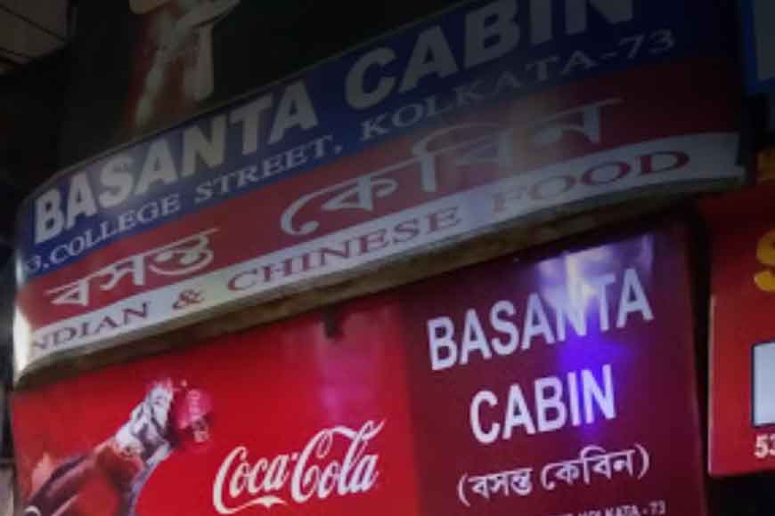 Almost century old Basanta Cabin of College street holds on to its charm