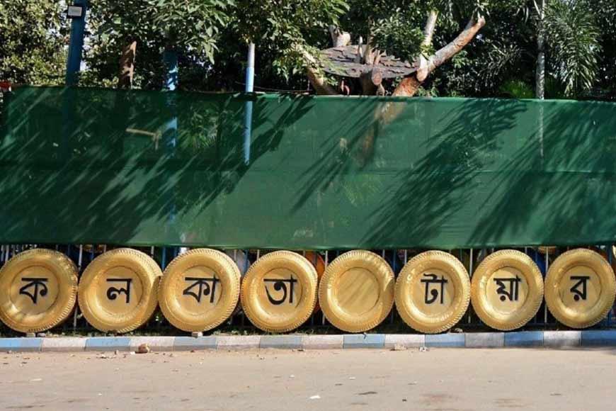 Tyre Park- a unique art installation venture