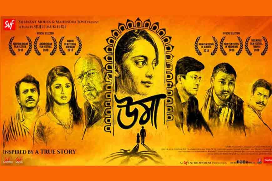 How it felt to work in Srijit Mukherjee's Uma