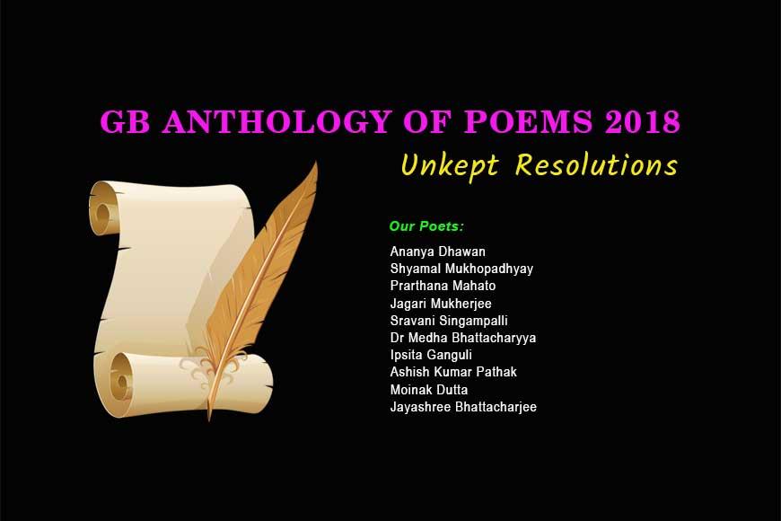 'Unkept Resolutions' 2018
