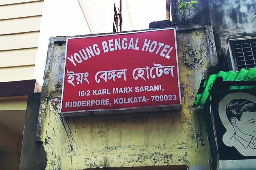 Relive revolutionary Bengal in the 100-year-old 'Young Bengal Hotel'